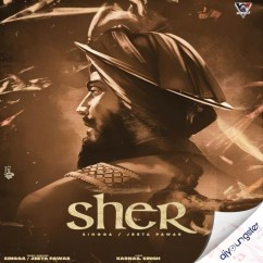 Sher song download by Singga