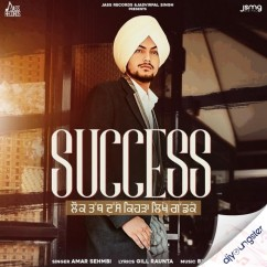 Success song download by Amar Sehmbi