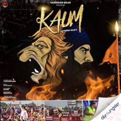 Kaum song download by Varinder Brar