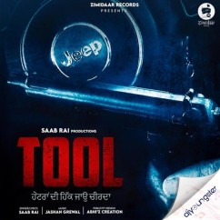 Tool song download by Saab Rai