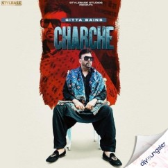 Charche song download by Gitta Bains
