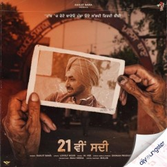 21 Vi Sdi song download by Ranjit Bawa