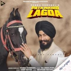 Pata Nahio Lagda song download by Pamma Dumewal