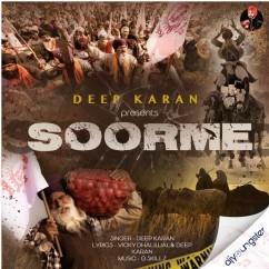 Soorme song download by Deep Karan