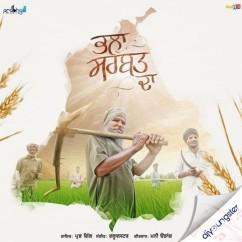 Bhala Sarbat Da song download by Prabh Gill