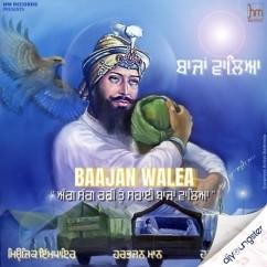 Baajan Walea song download by Harbhajan Mann