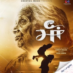 Maa song download by Amrit Maan
