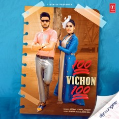 100 Vichon 100 ft R Nait song download by Jenny Johal