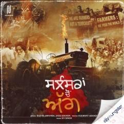 Silenceran Cho Agg song download by Rajvir Jawanda