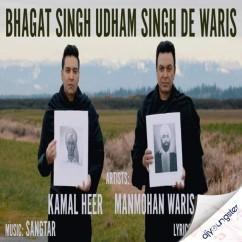 Bhagat Singh Udham Singh De Waris song download by Kamal Heer
