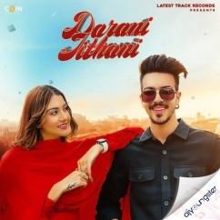 Darani Jithani song download by Gursewak Likhari