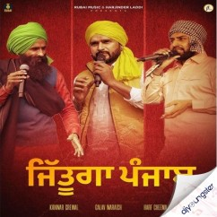 Jittuga Punjab feat Harf Cheema song download by Kanwar Grewal