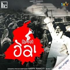 Kisani Hoka song download by Happy Raikoti