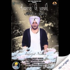 Kisana Di Jugni song download by Inderjit Nikku