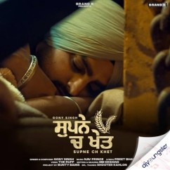 Supne Ch Khet song download by Gony Singh