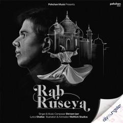 Rab Ruseya song download by Shriram Iyer