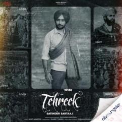 Tehreek song download by Satinder Sartaaj