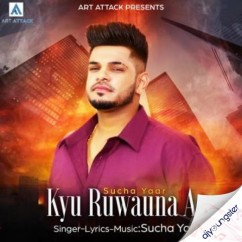 Kyu Ruwana Ae song download by Sucha Yaar