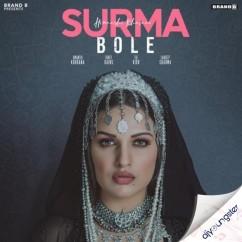 Surma Bole song download by Himanshi Khurana