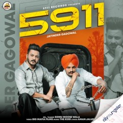 5911 song download by Jatinder Gagowal