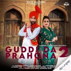 Guddi Da Prahona 2 song download by Harinder Sandhu