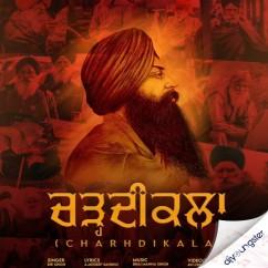 Chardikala song download by Bir Singh