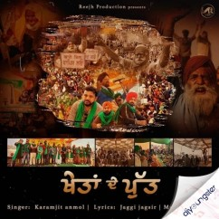 Khetan De Putt song download by Karamjit Anmol