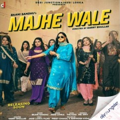 Majhe Wale song download by Baani Sandhu