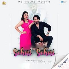 Sohni Sohni song download by Gulam Jugni