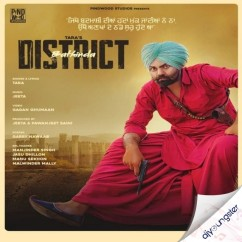 District Bathinda song download by Tara
