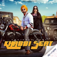 Khabbi Seat song download by Amrinder Amry