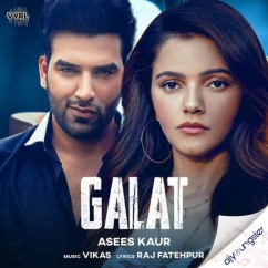Galat song download by Asees Kaur