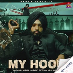 My Hood song download by Daman Sandhu