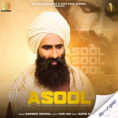 Asool song download by Kanwar Grewal