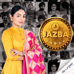 Jazba song download by Afsana Khan