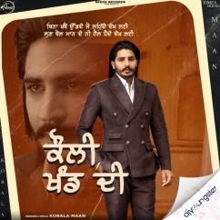 Kauli Khand Di song download by Korala Maan