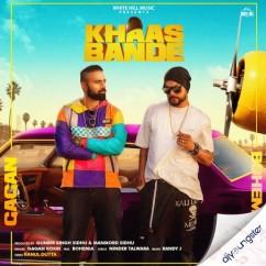 Kingdom Ft Bohemia song download by Gagan Kokri
