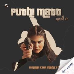 Puthi Matt song download by Simiran Kaur Dhadli