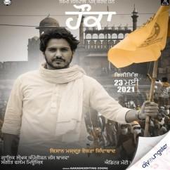 Hokka song download by Jass Bajwa