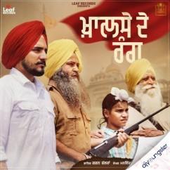 Khalse De Rang song download by Gagan Balran