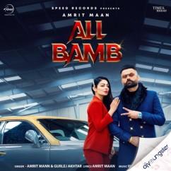 All Bamb x Neeru Bajwa song download by Amrit Maan
