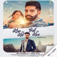 Kise De Kol Gal Na Kari song download by Goldy Desi Crew