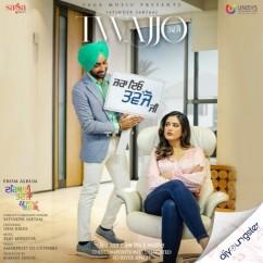 Twajjo song download by Satinder Sartaaj