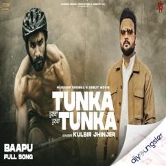 Tunka Tunka song download by Kulbir Jhinjer