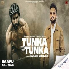 Baapu song download by Kulbir Jhinjer