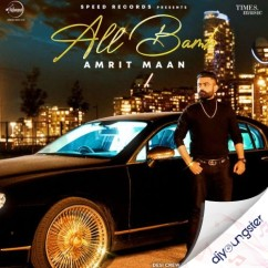 All Bamb song download by Amrit Maan