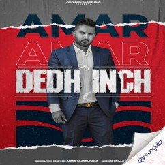 Dedh Inch song download by Amar Sajaalpuria