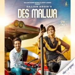 Des Malwa song download by Sajjan Adeeb