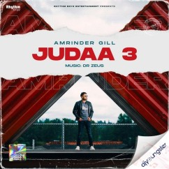 Chal Jindiye song download by Amrinder Gill