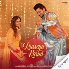 Russeya Karun x Shipra Goyal song download by Gurshabad